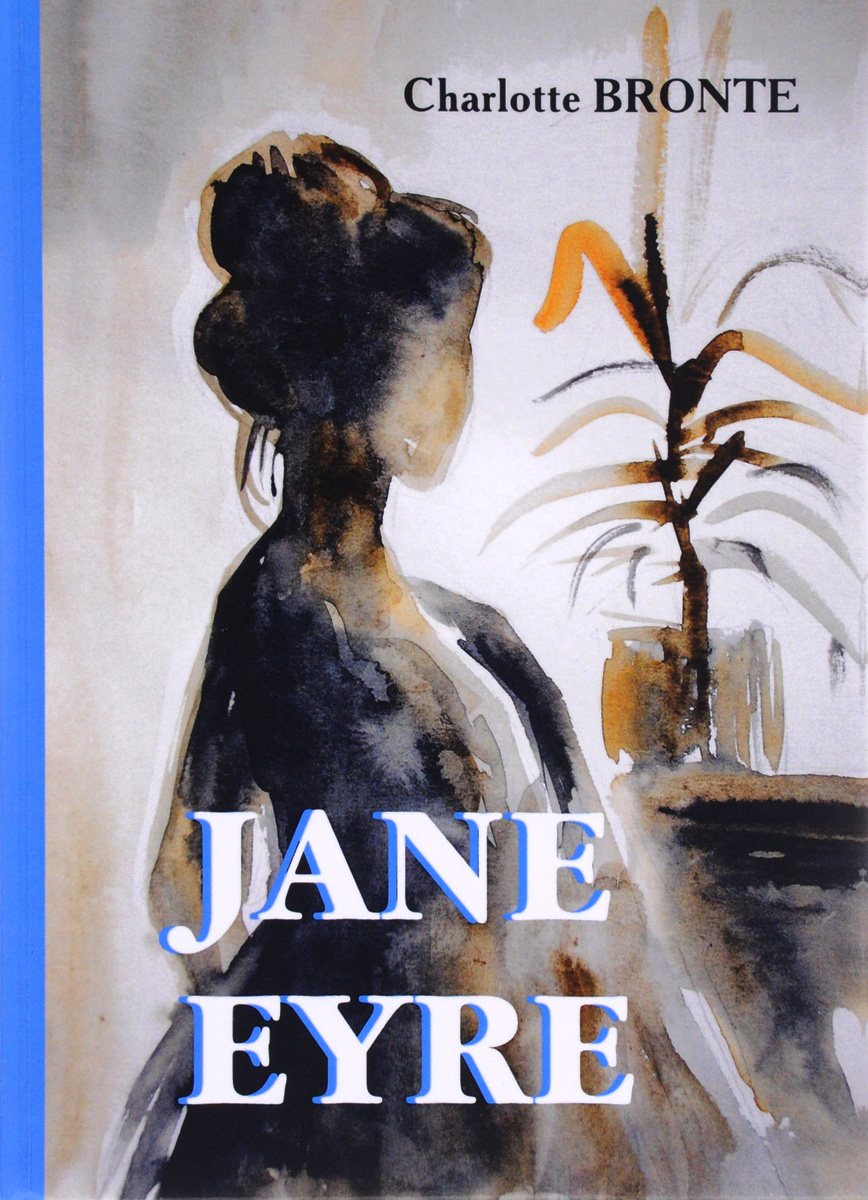 is jane eyre static or dynamic