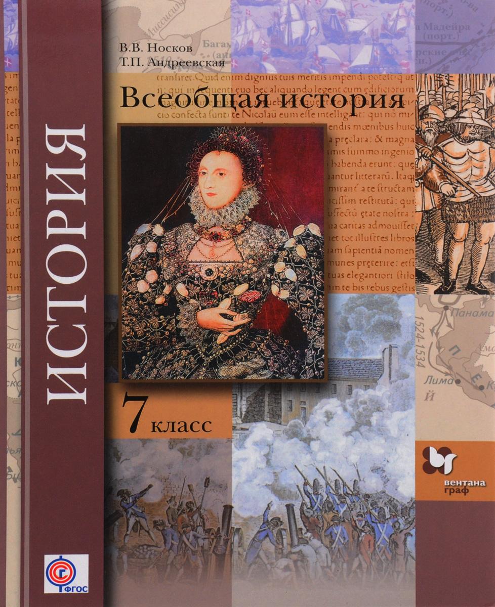 Скачать бесплатно учебник история россии 2000-2018 гг
