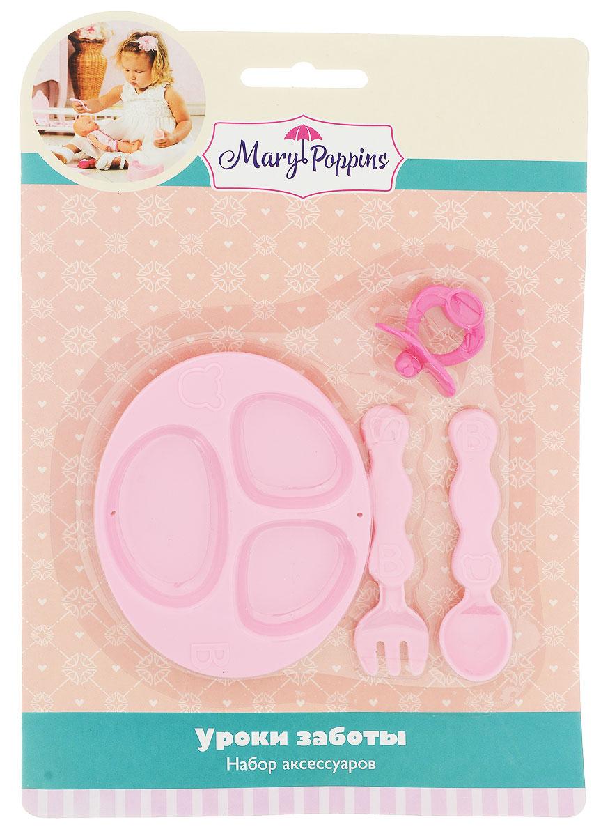 Mary PoppinsНабор аксессуаров для куклы Уроки заботы 4 предмета Mary Poppins