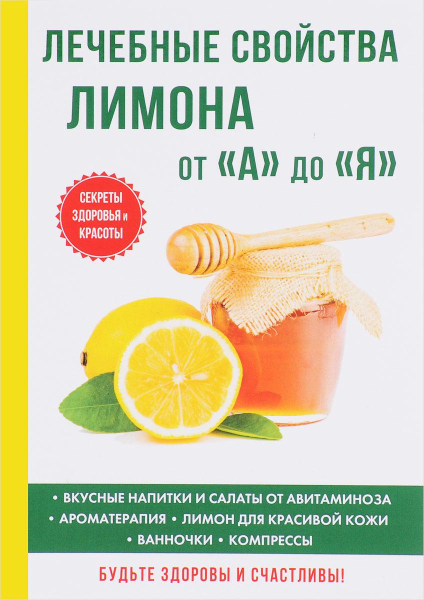 Популярная и нетрадиционная медицина