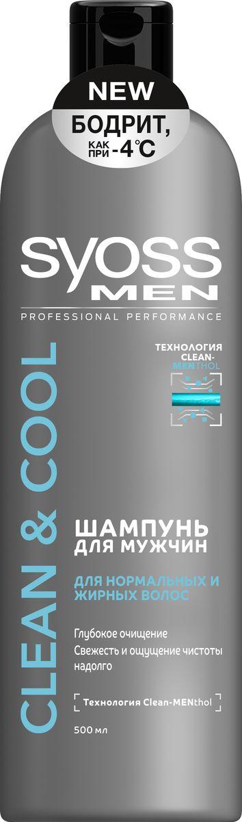 Syoss Шампунь Clean&Cool мужской, 500 мл0903473015Syoss Men - профессиональный уход, разработанный специально для мужских волос. Для нормальных и жирных волос, на каждый день. Удаляет излишний жир и следы стайлинга. С охлаждающим ментолом. Придает ощущение свежести и бодрит, как при -4 °C
