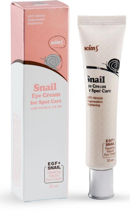 Kims Улиточный крем вокруг глаз Snail Eye Cream for Spot Care, 30 млSEC30Многофункциональный улиточный крем для кожи вокруг глаз поможет вам разгладить морщинки, обладает регенерирующими свойствами, осветляет темные круги под глазами. Благодаря активным ингредиенам как, Аденозин, фильтрат секрета улитки, бифида фермент лизат, гиалуроновая кислота, коллаген, пептиды, ваша кожа будет сиять здоровьем и молодостью. Крем можно использовать не только на область вокруг глаз, но и на носогубные складки, а также на морщинки на лбу.