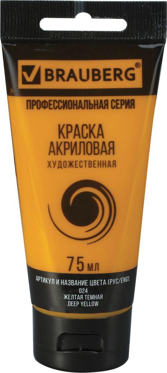 Brauberg Краска акриловая цвет желтый темный 75 мл
