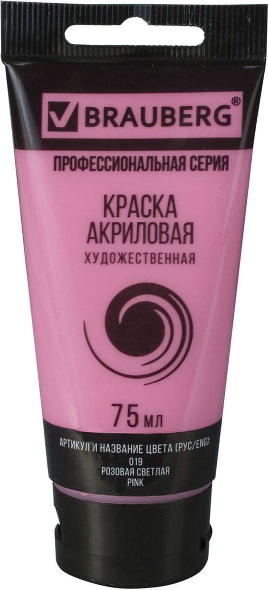 Brauberg Краска акриловая цвет розовый светлый 75 мл