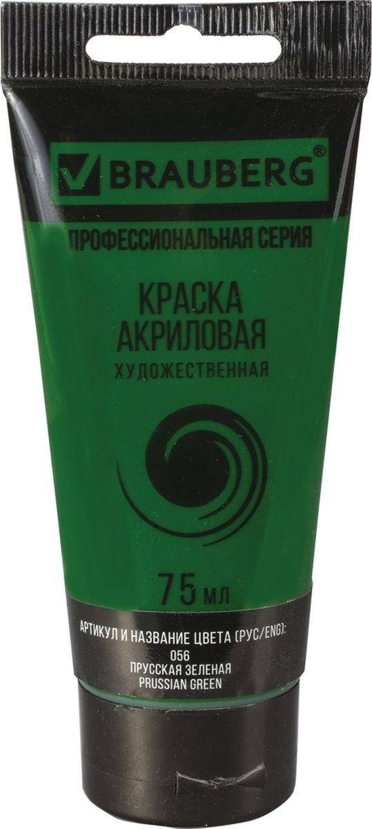 Brauberg Краска акриловая цвет прусский зеленый 75 мл