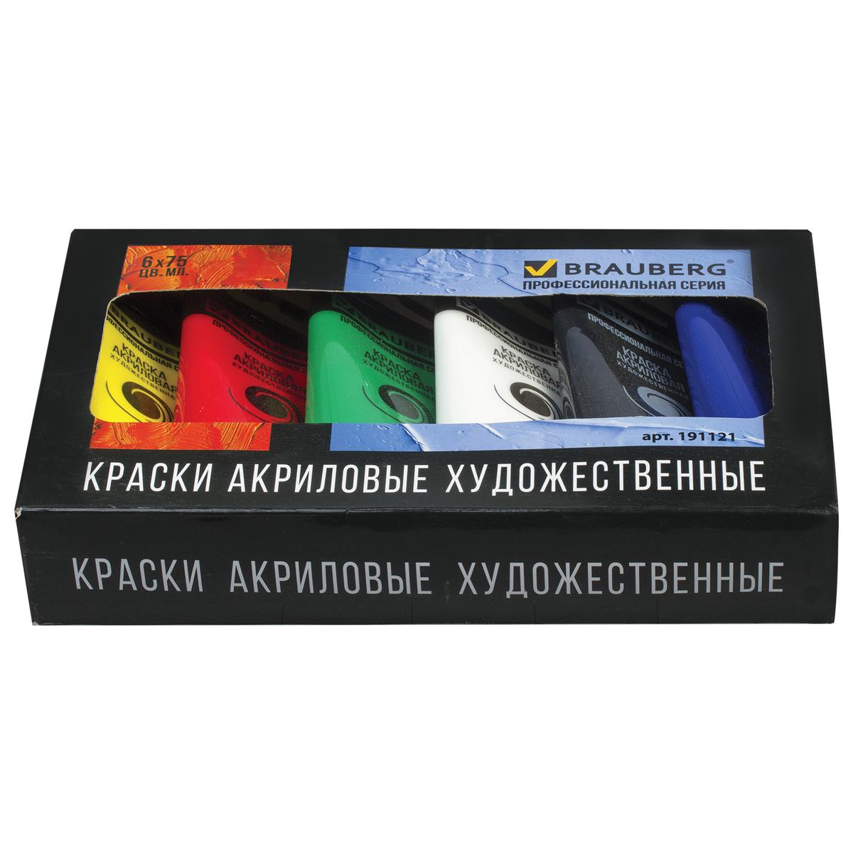 Brauberg Краски акриловые 6 цветов191121Акриловые краски Brauberg профессиональной серии предназначены для живописи и декоративных работ. Легко наносятся практически на любую поверхность. Яркие и насыщенные цвета. Быстрое высыхание без изменения цвета. Отличная укрывистость и светостойкость. Разбавляются водой.Состав набора: белила титановые (044), лимонная желтая (021), красная светлая (003), зеленая средняя (063), ультрамарин (033), черная (051).