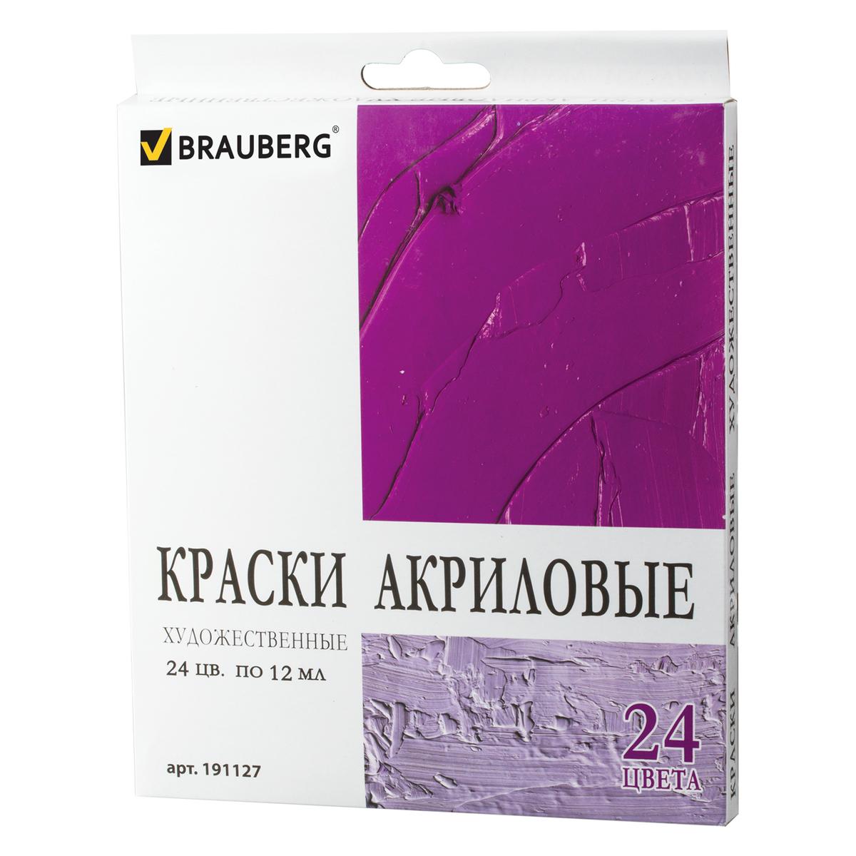 Brauberg Краски акриловые 24 цвета 191127 колор толкушка зеленая