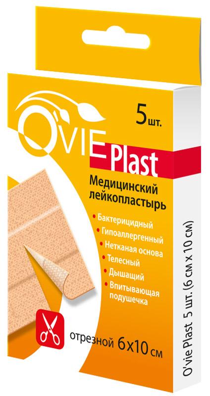 Лейкопластыри бактерицидные Ovie plast, на нетканой основе гипоаллергенный размер, 6см*10см, №5206Антибактериальная пропитка подушечки раствором хлоргексидина, обладающего широким спектром антибактериального и противогрибкового действия, обеспечивает высокие бактерицидные свойства продукта. Подушечка пластырей покрыта уникальной микросеткой, поглощающей выделения раны и препятствующей их обратному взаимодействию с раной. Повышенные свойства воздухо- и паропроницаемости. При изготовлении пластырей применяется гипоаллергенный клей-расплав, что обеспечивает гипоаллергенность всех готовых изделий.