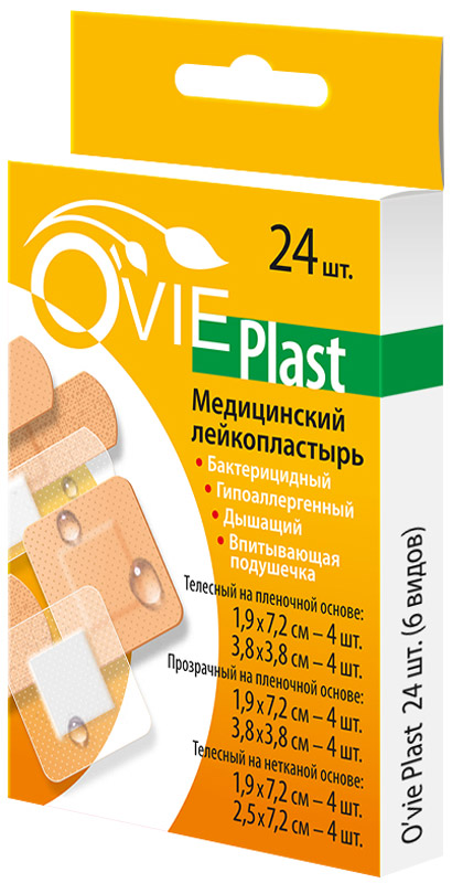 Лейкопластыри бактерицидные Ovie plast, набор АССОРТИ №24205Антибактериальная пропитка подушечки раствором хлоргексидина, обладающего широким спектром антибактериального и противогрибкового действия, обеспечивает высокие бактерицидные свойства продукта. Подушечка пластырей покрыта уникальной микросеткой, поглощающей выделения раны и препятствующей их обратному взаимодействию с раной. Повышенные свойства воздухо- и паропроницаемости. При изготовлении пластырей применяется гипоаллергенный клей-расплав, что обеспечивает гипоаллергенность всех готовых изделий.