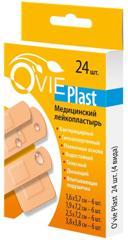 Лейкопластыри бактерицидные Ovie plast, набор Телесный №24199Антибактериальная пропитка подушечки раствором хлоргексидина, обладающего широким спектром антибактериального и противогрибкового действия, обеспечивает высокие бактерицидные свойства продукта. Подушечка пластырей покрыта уникальной микросеткой, поглощающей выделения раны и препятствующей их обратному взаимодействию с раной. Повышенные свойства воздухо- и паропроницаемости. При изготовлении пластырей применяется гипоаллергенный клей-расплав, что обеспечивает гипоаллергенность всех готовых изделий.