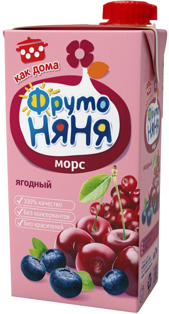 ФрутоНяня морс из клюквы, черники и вишни, 0,5 л