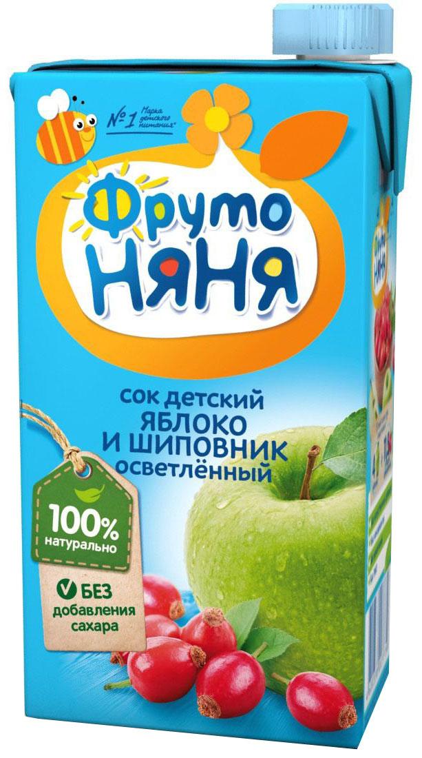 ФрутоНяня сок из яблок и шиповника, 0,5 лP050527Детскими соками и нектарами ФрутоНяня становятся натуральные, отборные фрукты, ягоды и овощи. Они обеспечивают вашего малыша природной пользой и энергией для гармоничного роста и развития. Бережная технология приготовления сохраняет природную пользу фруктов, ягод и овощей. Современное производство соответствует высоким стандартам безопасности и качества.