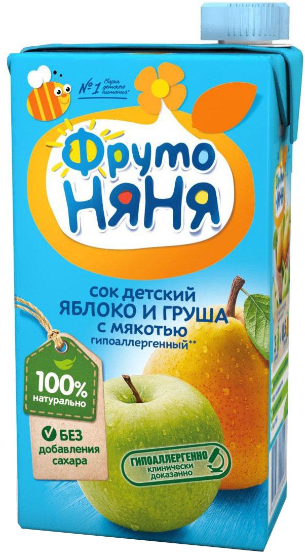 ФрутоНяня сок из яблок и груш, 0,5 лP050577Детскими соками и нектарами ФрутоНяня становятся натуральные, отборные фрукты, ягоды и овощи. Они обеспечивают вашего малыша природной пользой и энергией для гармоничного роста и развития. Бережная технология приготовления сохраняет природную пользу фруктов, ягод и овощей. Современное производство соответствует высоким стандартам безопасности и качества.
