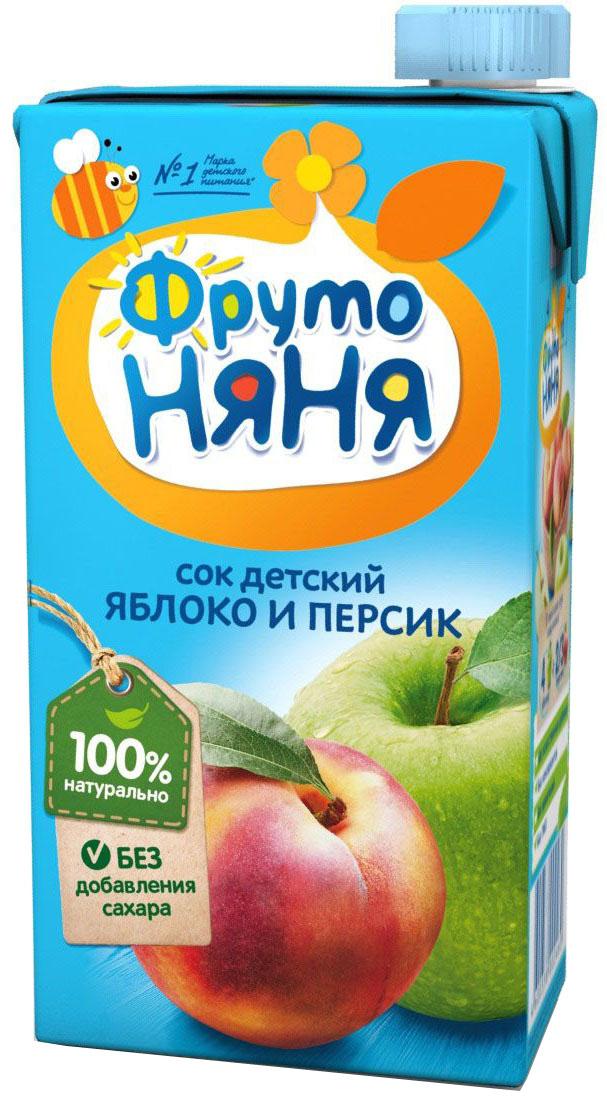 ФрутоНяня сок из яблок и персиков, 0,5 лP050580Детскими соками и нектарами ФрутоНяня становятся натуральные, отборные фрукты, ягоды и овощи. Они обеспечивают вашего малыша природной пользой и энергией для гармоничного роста и развития. Бережная технология приготовления сохраняет природную пользу фруктов, ягод и овощей. Современное производство соответствует высоким стандартам безопасности и качества.