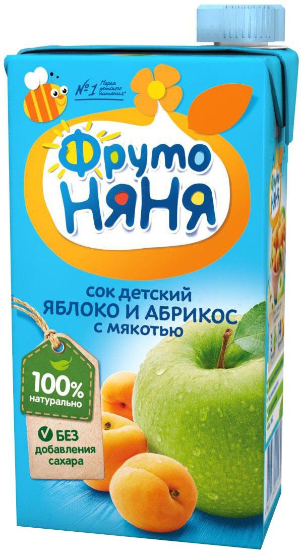 ФрутоНяня сок из яблок и абрикосов, 0,5 лP050581Детскими соками и нектарами ФрутоНяня становятся натуральные, отборные фрукты, ягоды и овощи. Они обеспечивают Вашего малыша природной пользой и энергией для гармоничного роста и развития. Бережная технология приготовления сохраняет природную пользу фруктов, ягод и овощей. Современное производство соответствует высоким стандартам безопасности и качества.