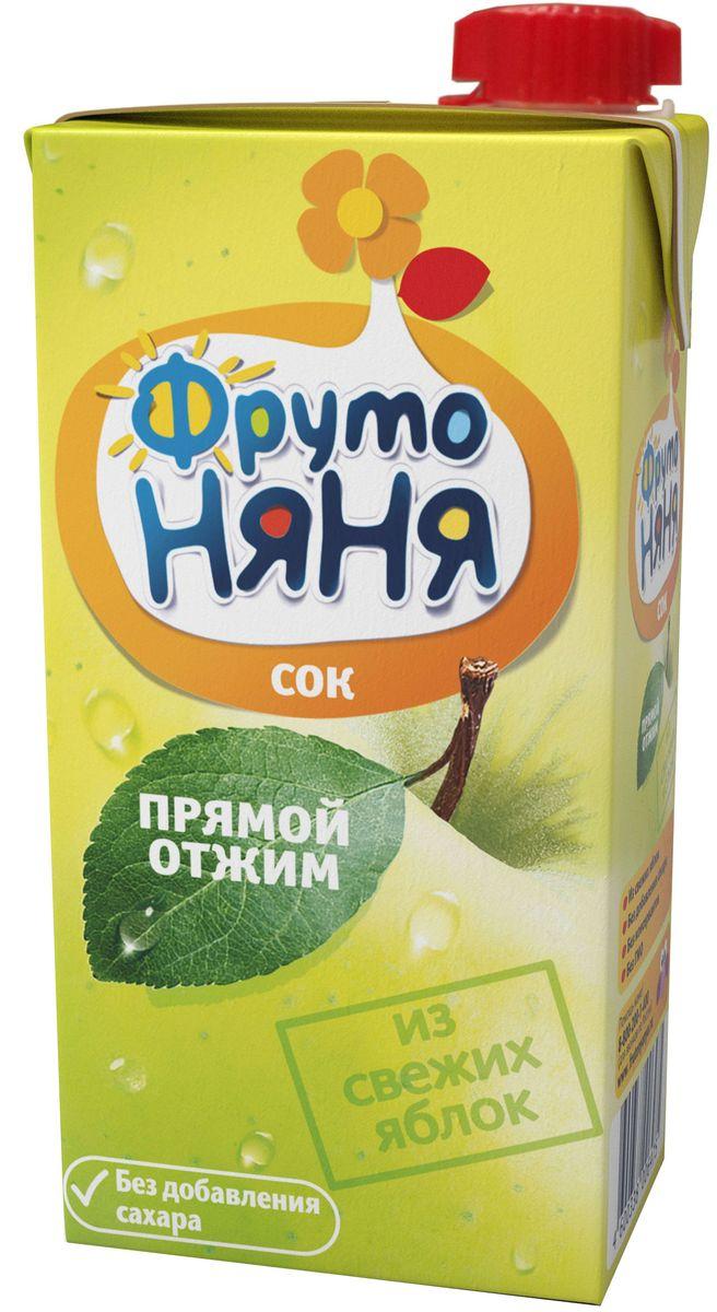 ФрутоНяня сок из яблок прямого отжима, 0,5 л