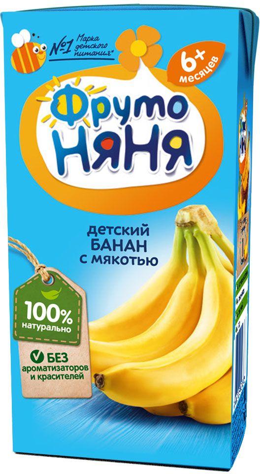 ФрутоНяня нектар из бананов с мякотью с 6 месяцев, 0,2 лP052004Детскими соками и нектарами ФрутоНяня становятся натуральные, отборные фрукты, ягоды и овощи. Они обеспечивают вашего малыша природной пользой и энергией для гармоничного роста и развития. Бережная технология приготовления сохраняет природную пользу фруктов, ягод и овощей. Современное производство соответствует высоким стандартам безопасности и качества.