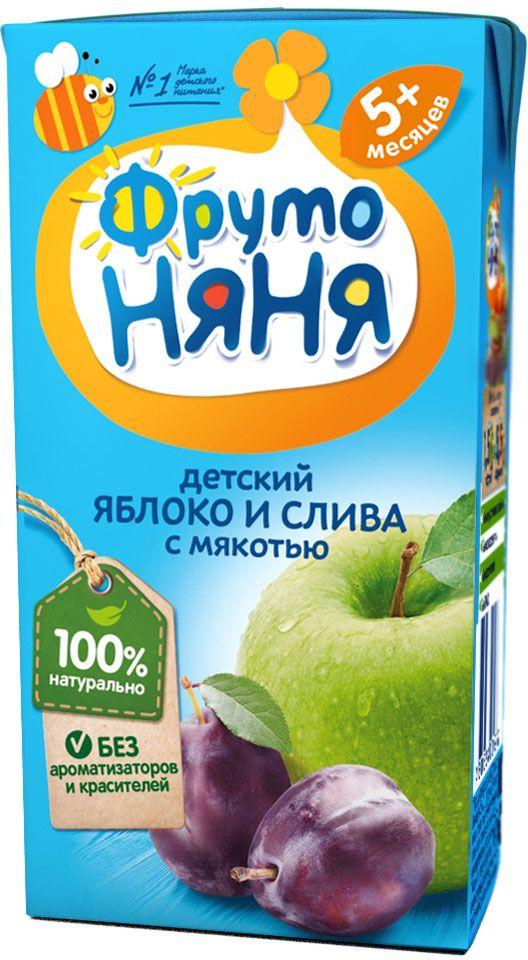 ФрутоНяня нектар из яблок и слив с мякотью с 5 месяцев, 0,2 л