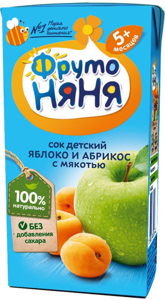 ФрутоНяня сок из яблок и абрикосов с мякотью с 5 месяцев, 0,2 л фрутоняня сок из яблок и груш с 5 месяцев 0 2 л