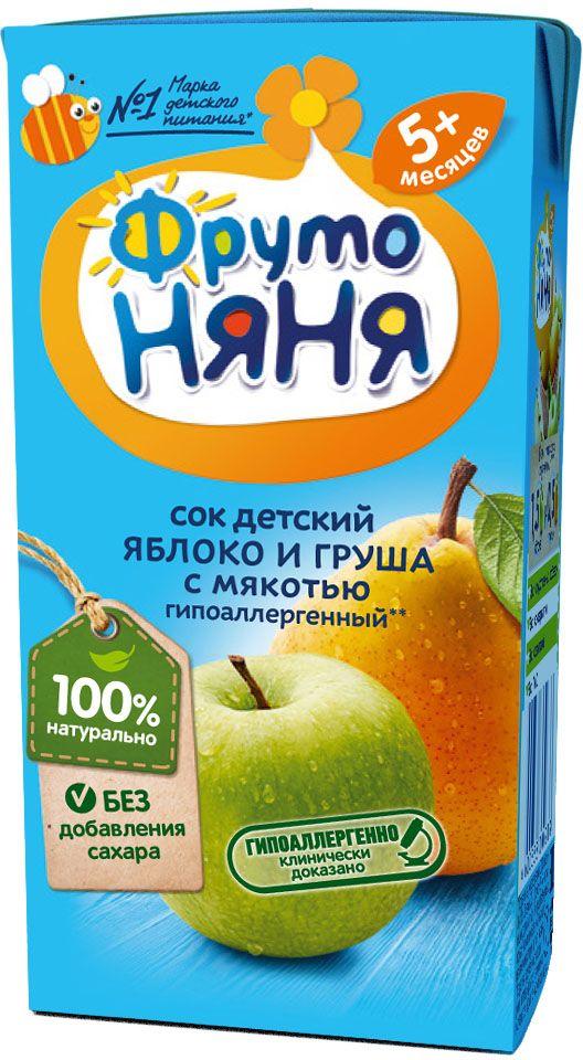 ФрутоНяня сок из яблок и груш с 5 месяцев, 0,2 лP052010Детскими соками и нектарами ФрутоНяня становятся натуральные, отборные фрукты, ягоды и овощи. Они обеспечивают вашего малыша природной пользой и энергией для гармоничного роста и развития. Бережная технология приготовления сохраняет природную пользу фруктов, ягод и овощей. Современное производство соответствует высоким стандартам безопасности и качества.