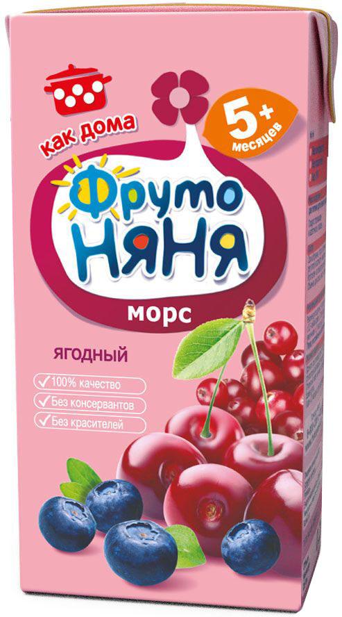 ФрутоНяня морс из клюквы, черники и вишни с 5 месяцев, 0,2 лP052034Традиционный рецепт приготовления морсов ФрутоНяня делают их такими же вкусными, как дома. Детскими морсами ФрутоНяня становятся только натуральные, отборные и спелые ягоды, которые помогут познакомить вашего малыша с новыми вкусами и обеспечат организм запасом энергии. Бережная технология приготовления сохраняет природную пользу ягод. Современное производство соответствует высоким стандартам безопасности и качества.