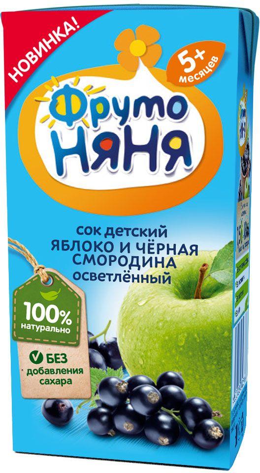 ФрутоНяня сок из яблок и смородины с 5 месяцев, 0,2 л жиросжигатели mychoice nutrition жиросжигатель my fitness l carnitine 2700 shot лимон лайм 540 мл