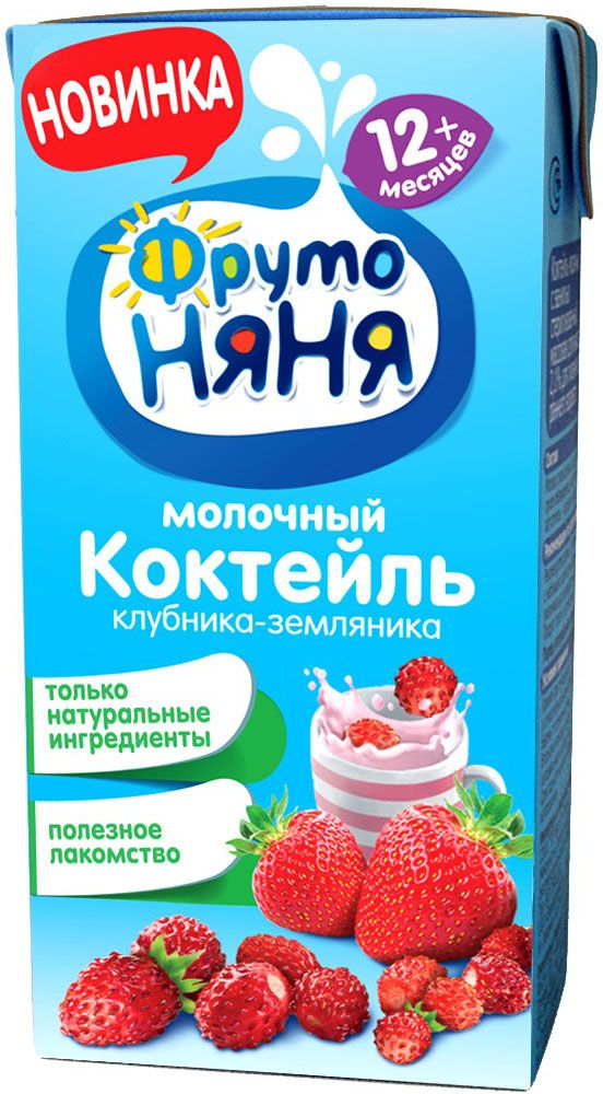 ФрутоНяня коктейль молочный клубнично-земляничный с 12 месяцев, 0,2 л белый город клубника молочный коктейль 1 5% 0 5 л