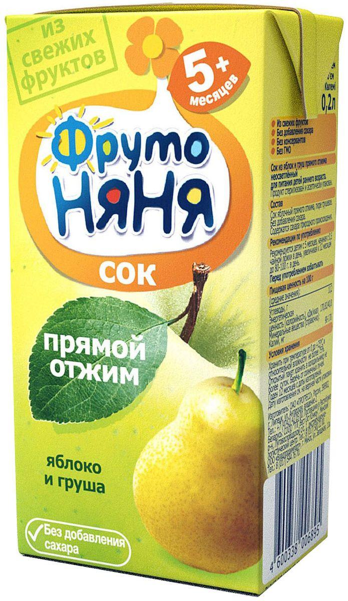ФрутоНяня сок из яблок и груш прямого отжима с 5 месяцев, 0,2 л