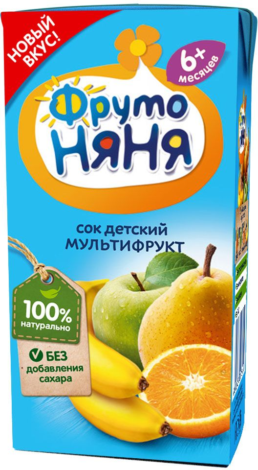 ФрутоНяня сок мультифруктовый с 6 месяцев, 0,2 лP052081Детскими соками и нектарами ФрутоНяня становятся натуральные, отборные фрукты, ягоды и овощи. Они обеспечивают вашего малыша природной пользой и энергией для гармоничного роста и развития. Бережная технология приготовления сохраняет природную пользу фруктов, ягод и овощей. Современное производство соответствует высоким стандартам безопасности и качества.