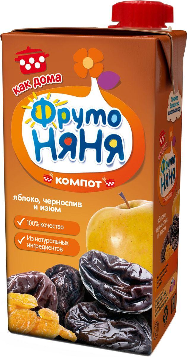 ФрутоНяня компот из яблок, чернослива и изюма, 0,5 лP055011Традиционный рецепт приготовления напитков ФрутоНяня делают их такими же вкусными, как дома. Напитки, приготовленные из натуральных ингредиентов, обеспечивают Вашего малыша природной пользой и энергией, необходимой для гармоничного роста. Бережная технология приготовления сохраняет природную пользу фруктов и ягод. Современное производство соответствует высоким стандартам безопасности и качества.