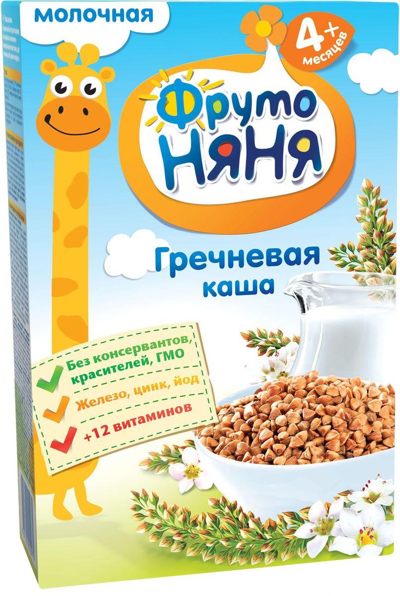 ФрутоНяня каша гречневая молочная с 4 месяцев, 200 г молочная продукция фрутоняня коктейль молочный с малиной 200 мл