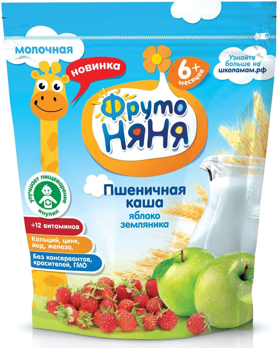 ФрутоНяня каша пшеничная с яблоком и земляникой молочная с 6 месяцев, 200 г