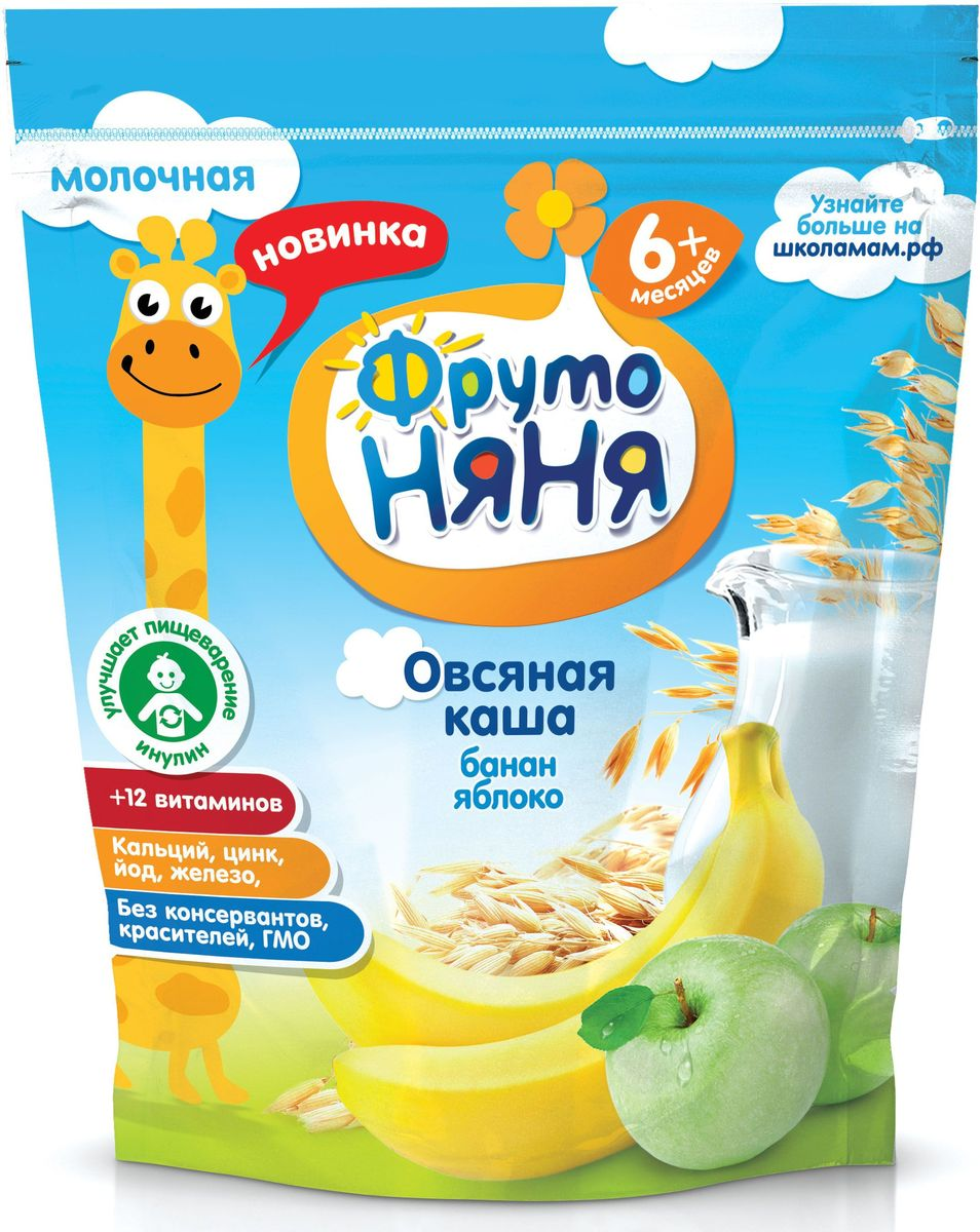 ФрутоНяня каша овсяная с бананом и яблоком молочная с 6 месяцев, 200 г каша молочная semper овсяная с яблоком и бананом с 6 мес 200 г
