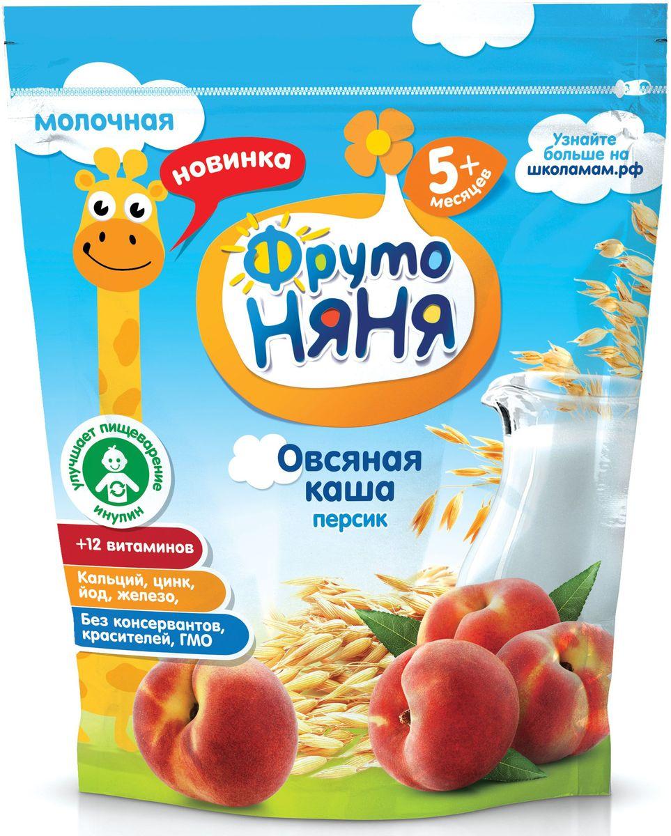ФрутоНяня каша овсяная с персиком молочная с 5 месяцев, 200 г bebi премиум каша овсяная молочная с 5 месяцев 250 г