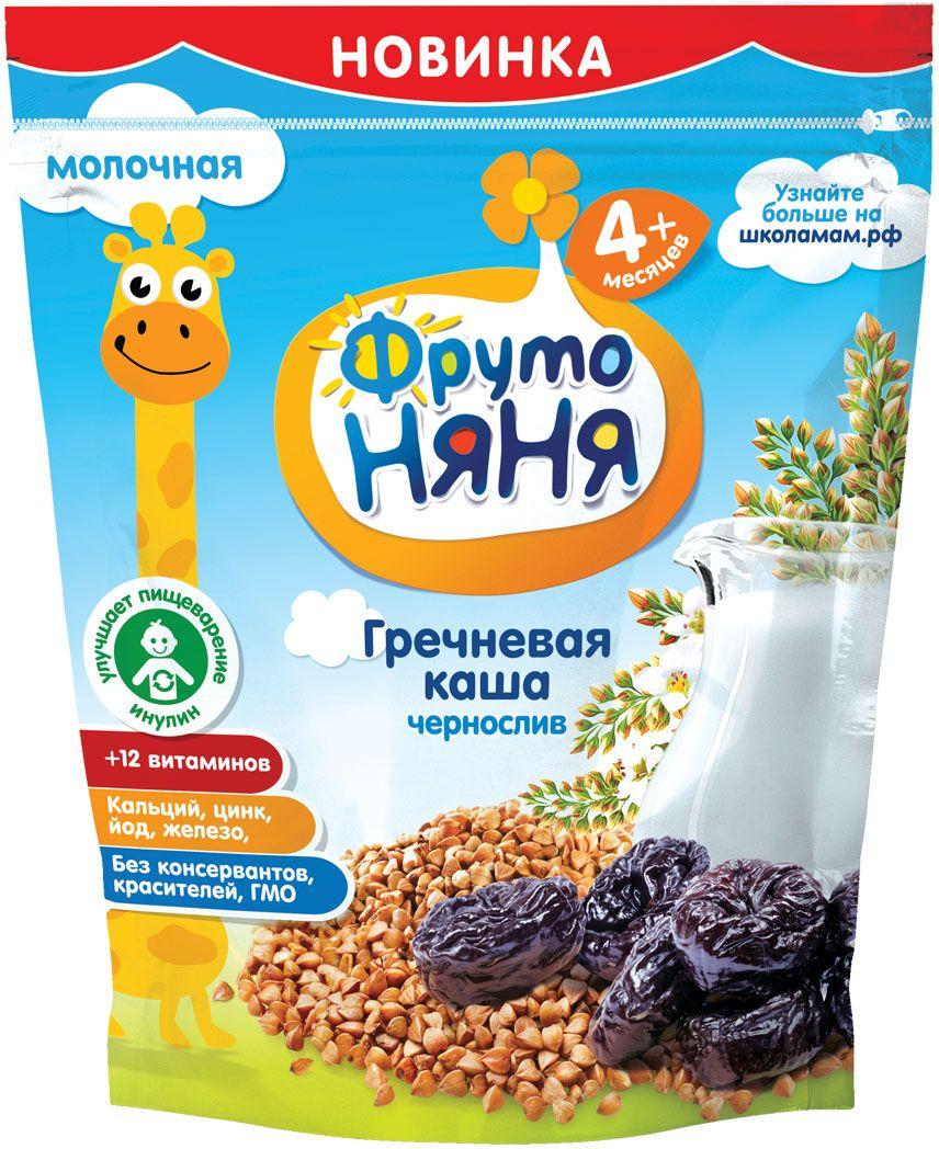 ФрутоНяня каша гречневая с черносливом молочная с 4 месяцев, 200 г хлебная смесь пшенично ржаной хлеб с витаминами и черносливом