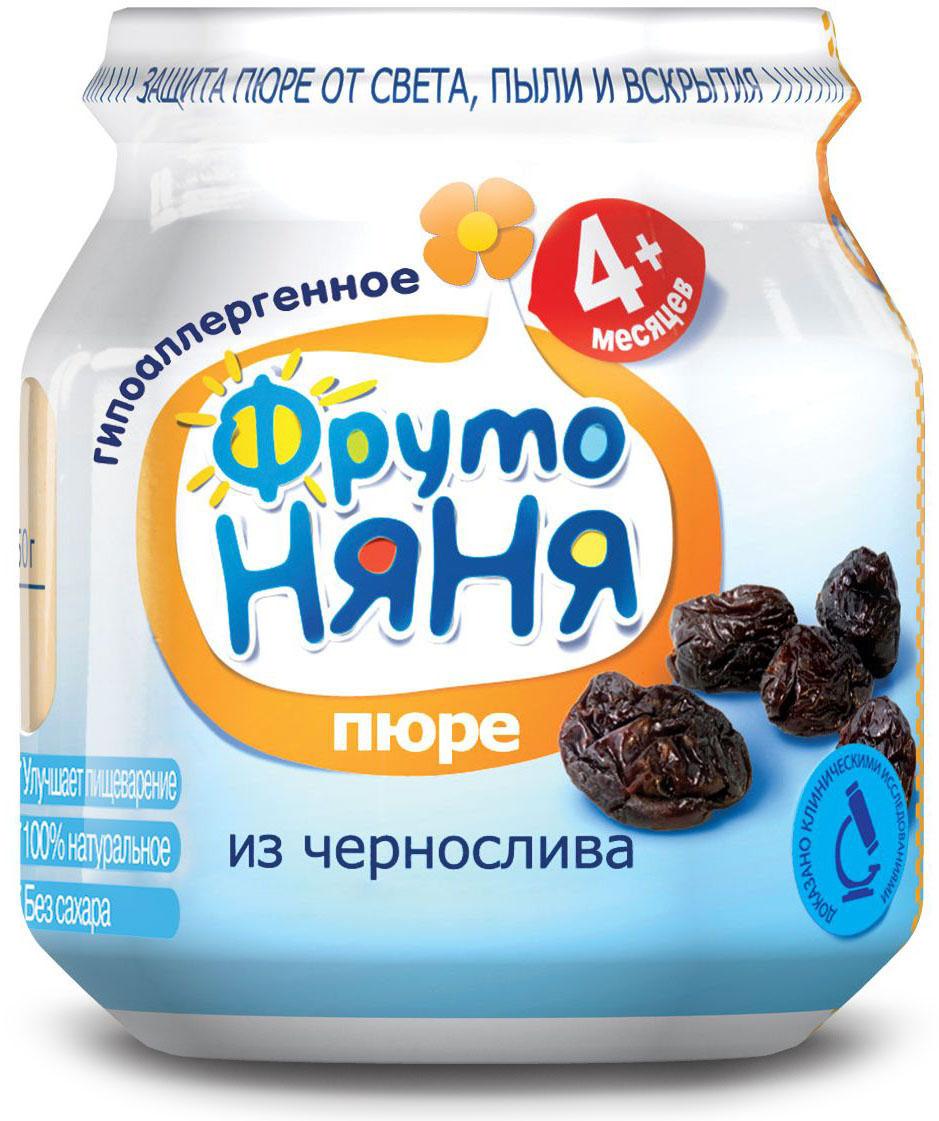 ФрутоНяня пюре из чернослива с 4 месяцев, 100 гP071146Пюре ФрутоНяня Чернослив рекомендован малышам с 4 месяцев. Чернослив - источник пищевых волокон, регулирующих деятельность кишечника, содержит калий, обладает мягким послабляющим действием. Изготовлено из натуральных ингредиентов без добавления искусственных добавок, консервантов и красителей.
