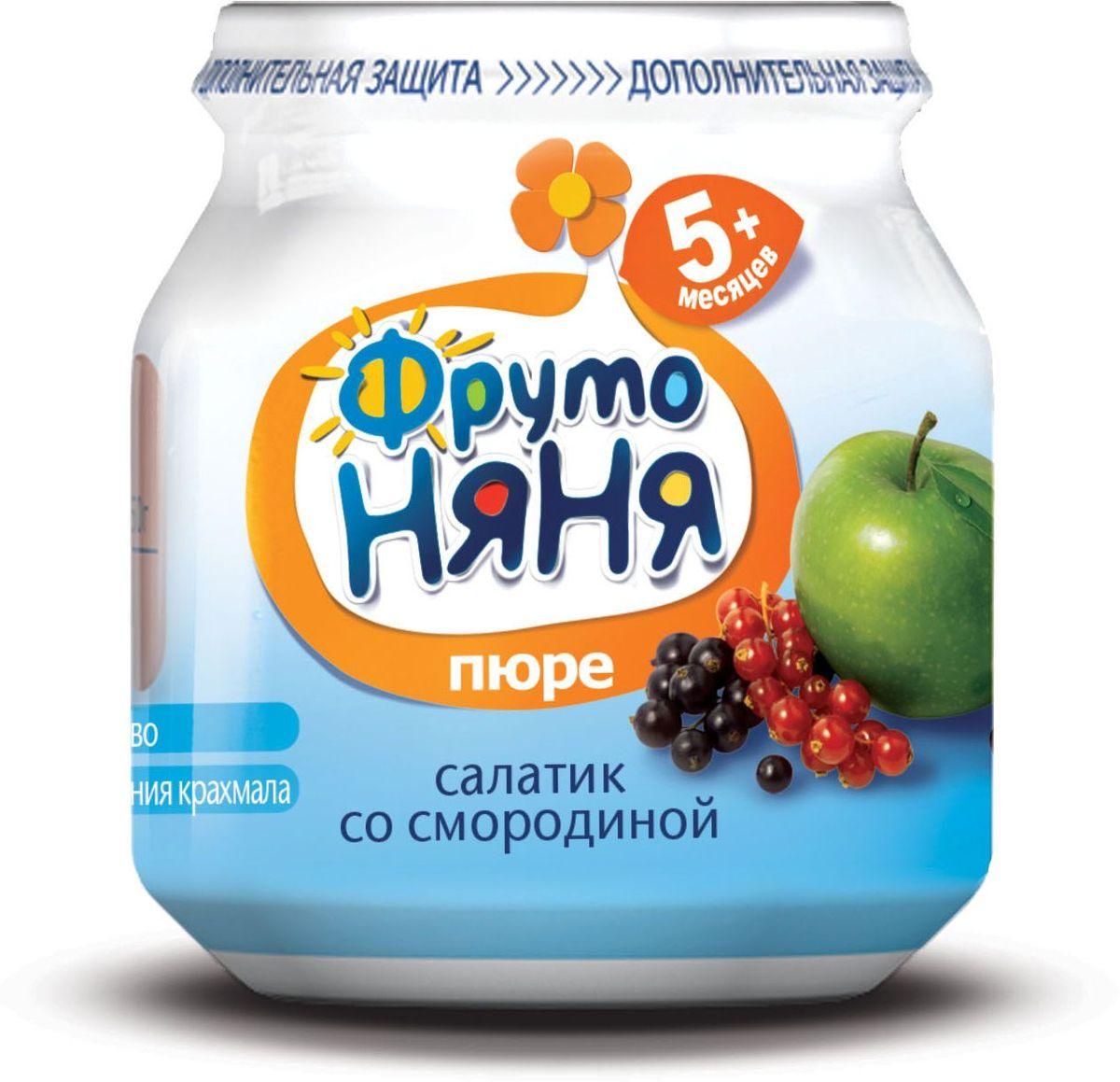 ФрутоНяня пюре фруктовый салатик со смородиной с 5 месяцев, 100 гP071154100% качество, без добавления крахмала