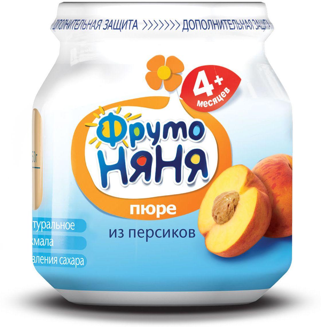 ФрутоНяня пюре из персиков с 4 месяцев, 100 г халеда пюре из персиков с 4 месяцев 90 г