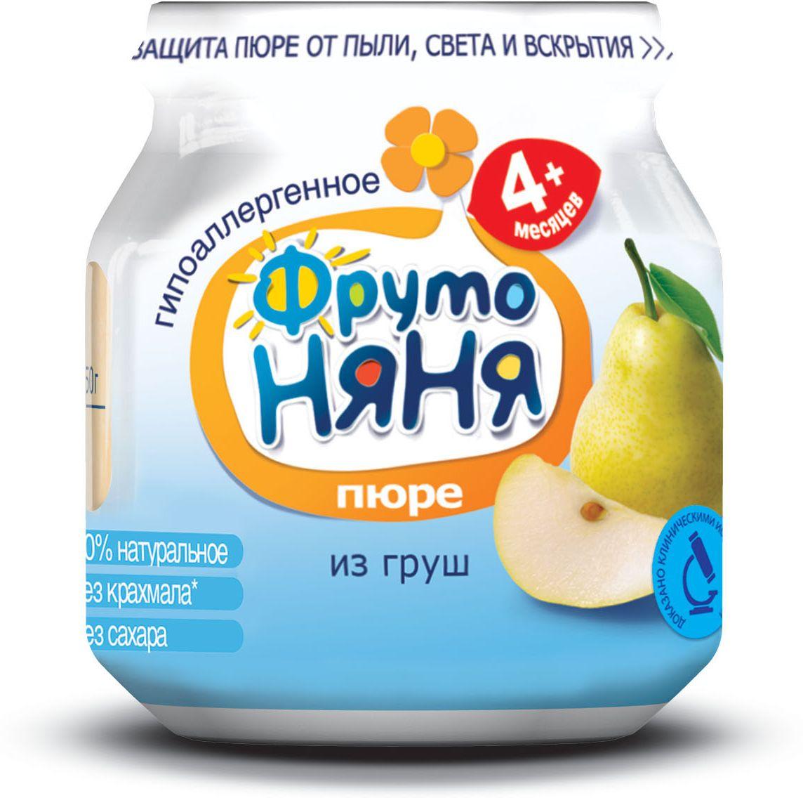 ФрутоНяня пюре из груш с 4 месяцев, 100 гP071159Гипоаллергенное. 100% натуральное, без сахара, без крахмала