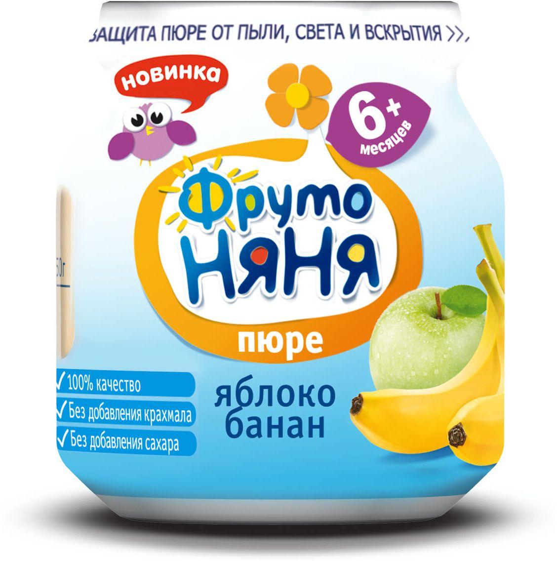 ФрутоНяня пюре из яблок и бананов с 6 месяцев, 100 гP071173100% качествобез добавления сахарабез добавления крахмала