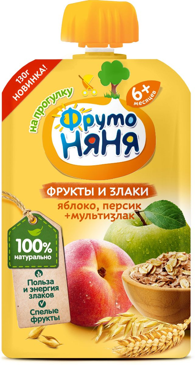 ФрутоНяня пюре из яблок и персиков со злаками с 6 месяцев, 130 гP071315Пюре упаковано в удобную для прогулки мягкую упаковку. Пектин, содержащийся в яблоках, положительно влияет на деятельность желудочно-кишечного тракта, способствуя процессу пищеварения. Железо, которое содержится в яблоке необходимо для профилактики анемии. В персиках много калия, поэтому он укрепляет сердце, улучшает состав крови и нормализует сердечный ритм. Эти же свойства делают персики отличным средством для лечения многих видов анемии. Персик устраняет запоры, помогает переваривать тяжелую пищу, укрепляет организм при склонности к простудам и восприимчивости к инфекциям. Овсяные хлопья и злаки оказывают благоприятное действие на работу желудочно-кишечного тракта. Овсянка восстанавливает микрофлору кишечника, предотвращает появление дисбактериоза и помогает при запорах.Колпачки на пюре ФрутоНяня могут быть использованы в качестве элементов детского конструктора.