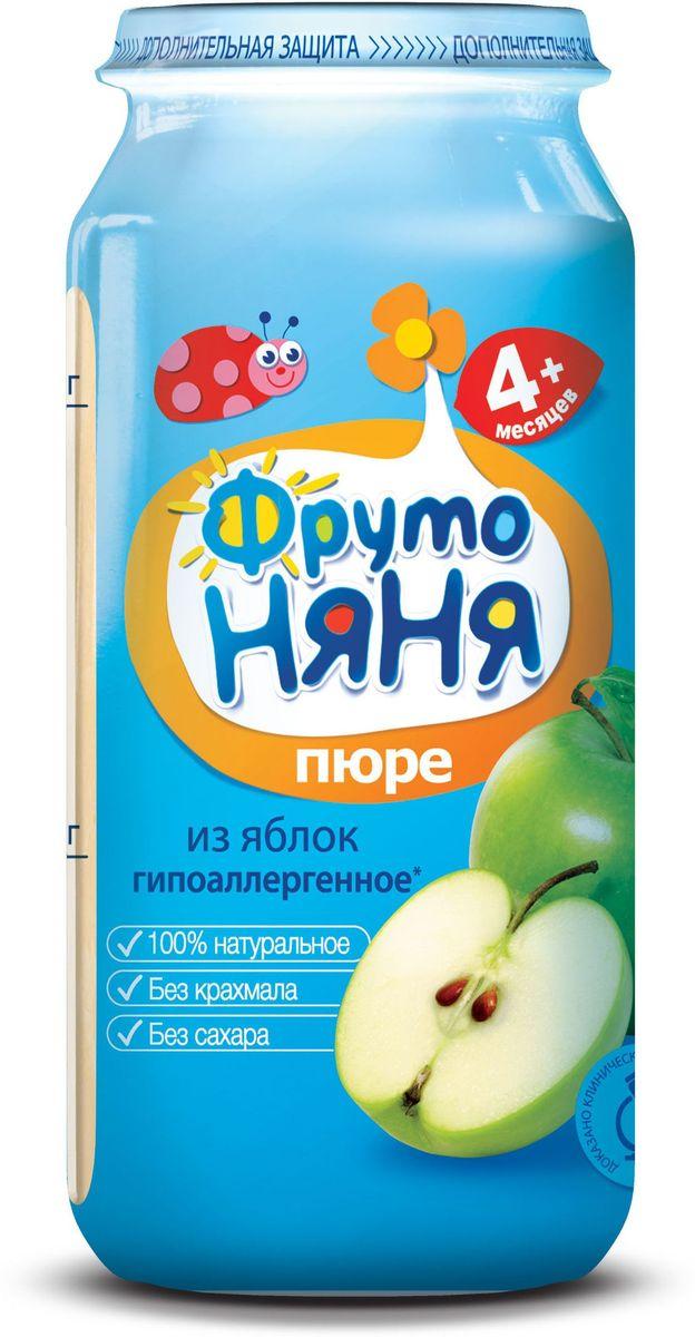 ФрутоНяня пюре из яблок с 4 месяцев, 250 гP072501Гипоаллергенное. 100% натуральное, без крахмала, без сахара