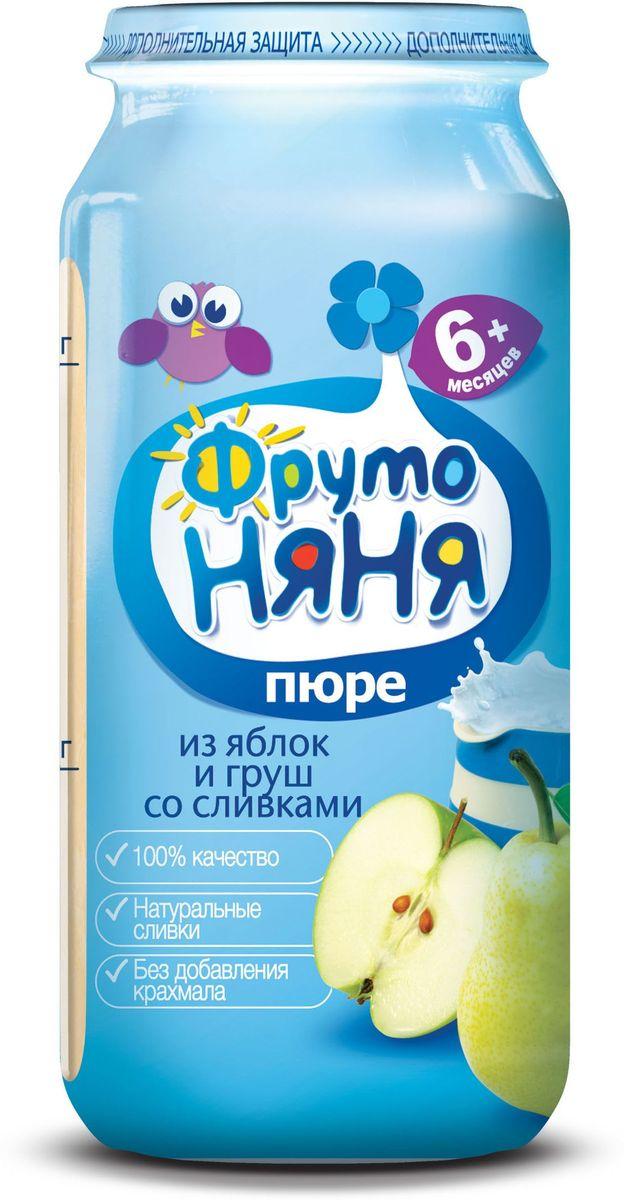 ФрутоНяня пюре из яблок и груш со сливками с 6 месяцев, 250 г фрутоняня сок из яблок и груш с 5 месяцев 0 2 л