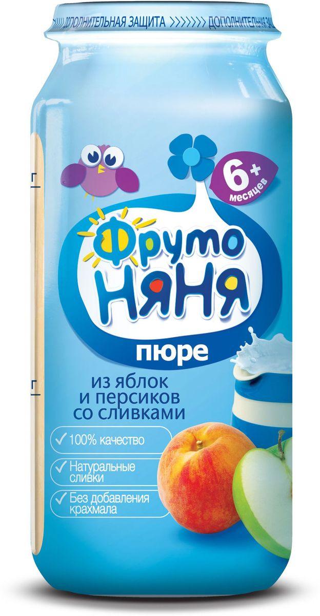 ФрутоНяня пюре из яблок и персиков со сливками с 6 месяцев, 250 гP072509100% натуральное, без крахмала, без сахара.