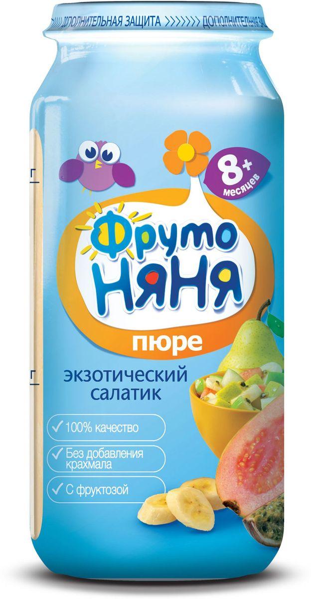 ФрутоНяня пюре экзотические фрукты с маракуйей с 8 месяцев, 250 гP072514100% качество, без крахмала.