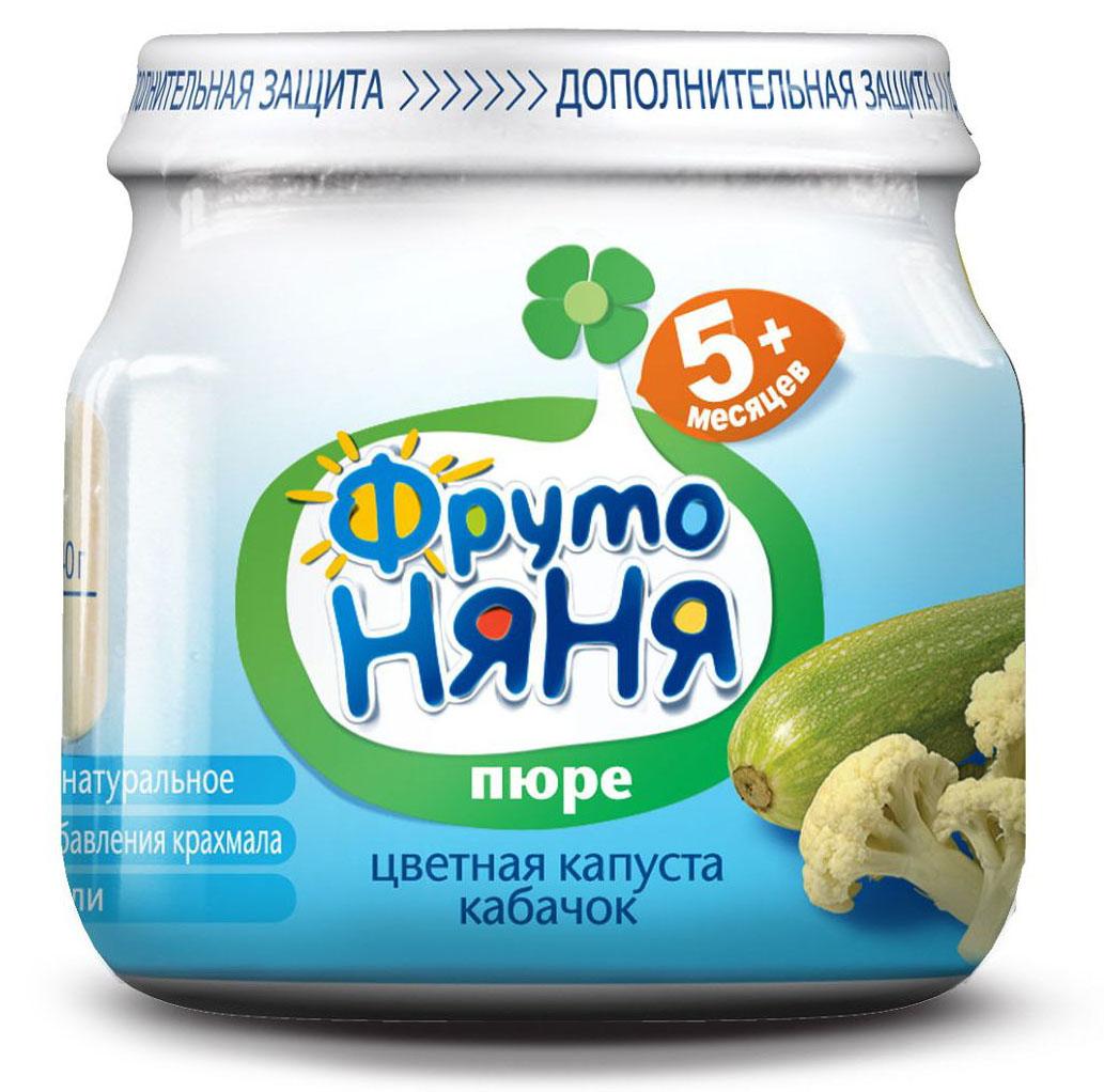 ФрутоНяня пюре из цветной капусты и кабачков с 5 месяцев, 80 гP078008Расширяем рационв составе только овощи и водабез консервантов, красителей, ароматизаторов, крахмала, соли