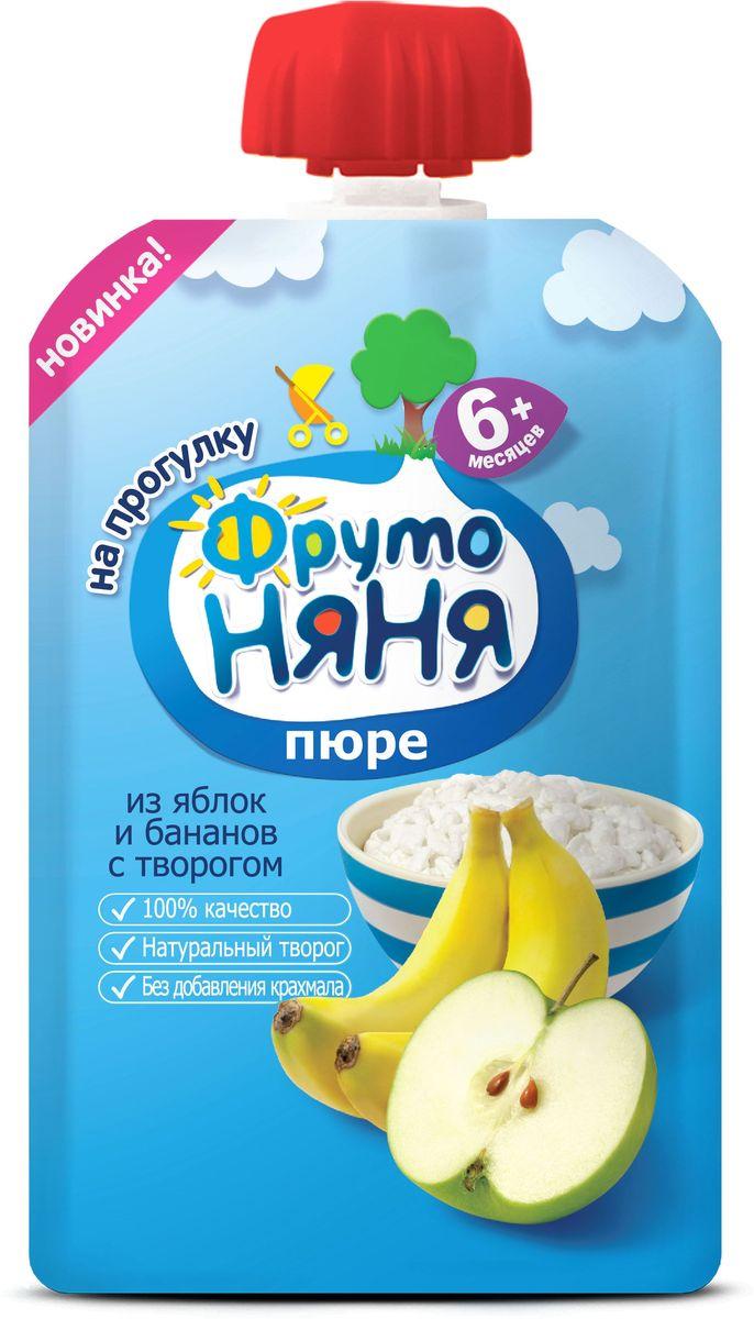 ФрутоНяня пюре из яблок с бананом и творогом с 6 месяцев, 90 гP079005100% качество,свежий творог, без крахмала