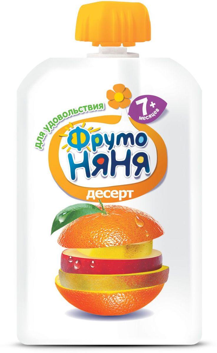 ФрутоНяня пюре десерт из манго, апельсина, яблока и банана с 7 месяцев, 90 г пюре фрутоняня из груш гипоаллергенное с 4 мес 100 г