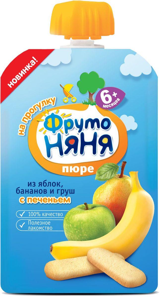 ФрутоНяня пюре из яблок с бананом, грушей и печеньем с 6 месяцев, 90 гP079020100% качество.Полезное лакомство.Колпачки на пюре ФрутоНяня могут быть использованы в качестве элементов детского конструктора.