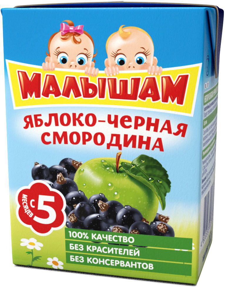 ФрутоНяня Малышам нектар из яблока и смородины с 5 месяцев, 0,2 л